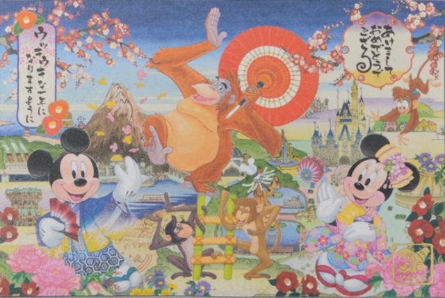 [Tokyo Disney Resort] Le Resort en général - le coin des petites infos - Page 6 671592w33