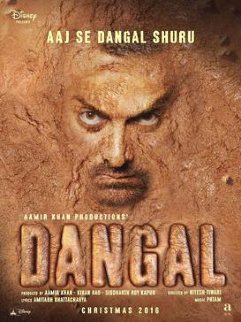 [Disney India] Dangal (23 décembre 2016) 674297w127