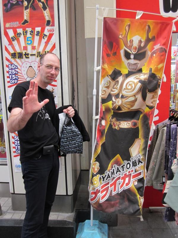 "Les ""Local Hero"" japonais 677282IMG2787"