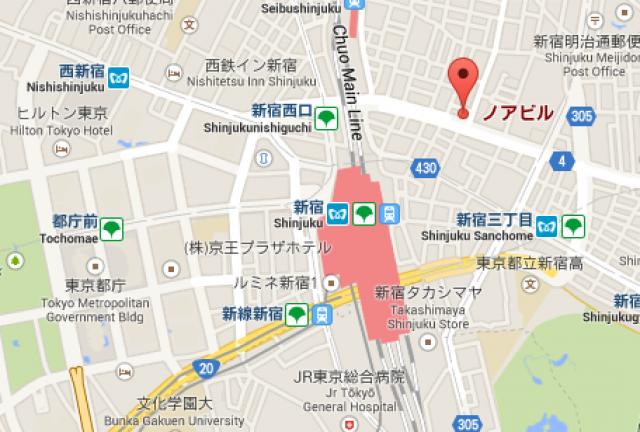Carnet de voyage : Japon - Tokyo 68401720141017213310