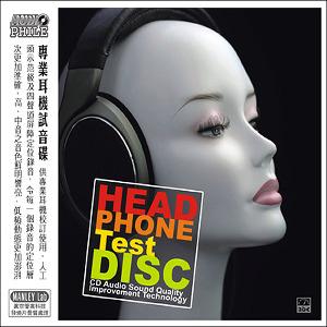 Compilations incluant des chansons de Libera - Page 3 687669HeadPhoneTestDisc300