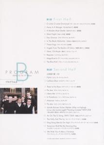 Boys Air Choir - Page 2 691652BACJapan200214small