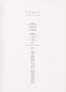 Boys Air Choir - Page 2 698890BACJapan200221small