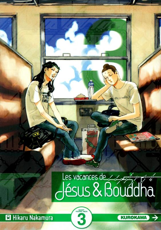 [MANGA] Les vacances de Jésus et Bouddha 7012959782351425893