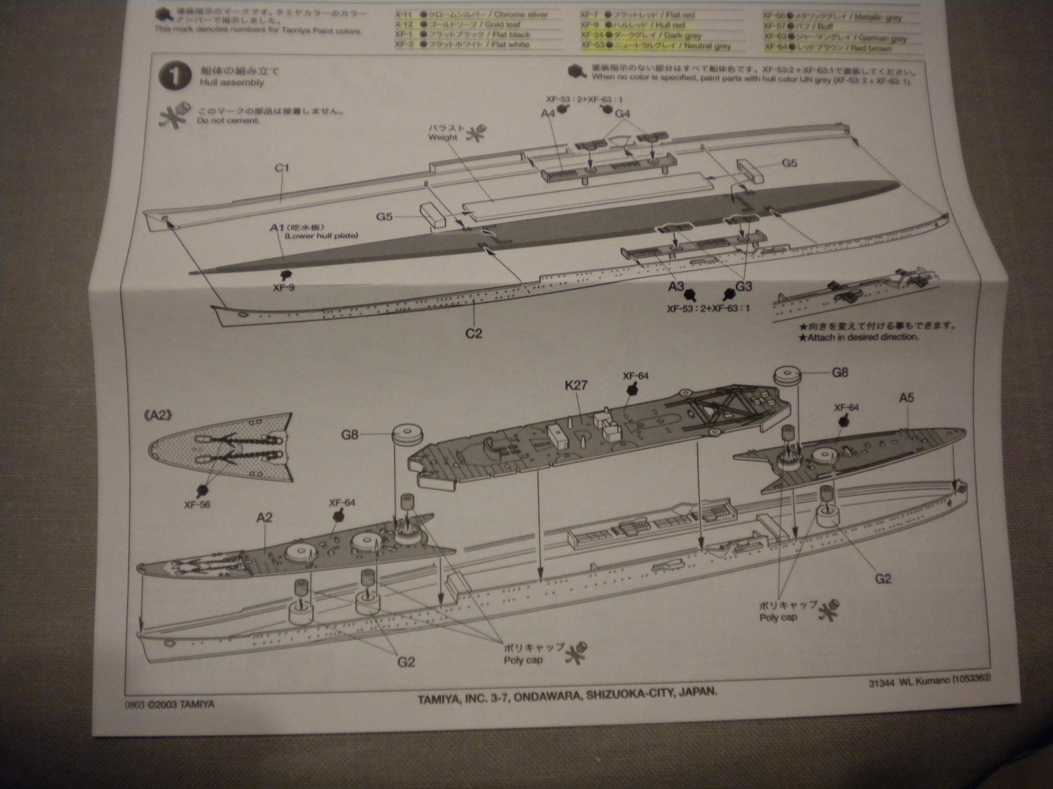 Croiseur léger KUMANO 1/700 TAMIYA 701901DSCN6851