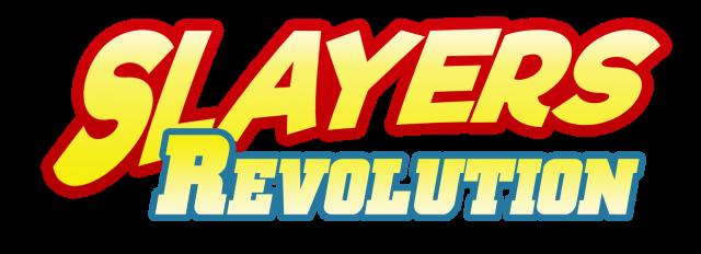 Reproduction des logos titres en caractères occidentaux 702179SlayersRevolution