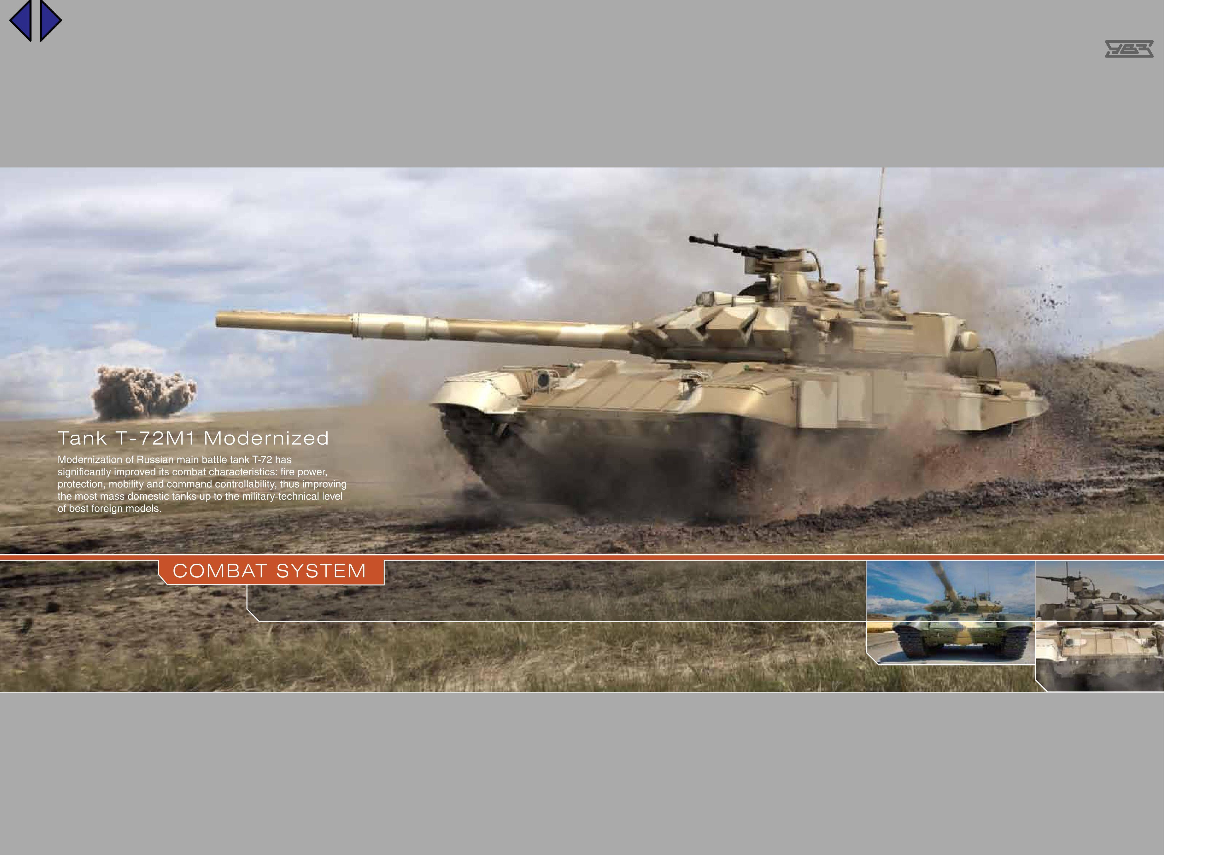 التطوير T-72M1 للجزائر يتفوق على نظيره المقدم للجيش الروسي  702958482