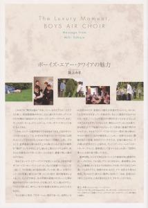 Boys Air Choir - Page 2 706456BACJapan200220small