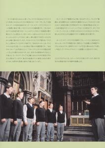 Boys Air Choir - Page 2 708885BACJapan200211small