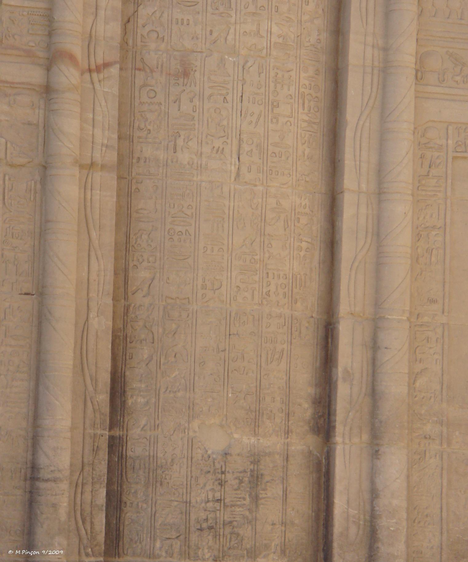 Ballade en Egypte - Page 3 709454DSC01774