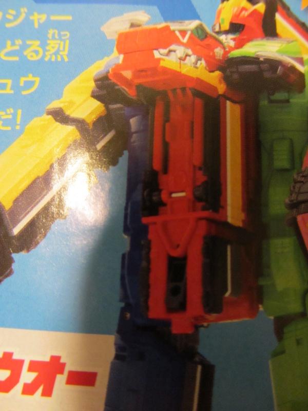2014 : Ressha Sentai Tokkyuger  - Page 10 712036019