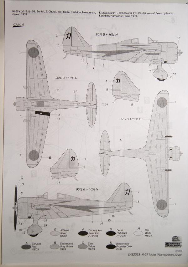 nakajima Ki-27 nomonhan aces special hobby 1/32 712700ki2710