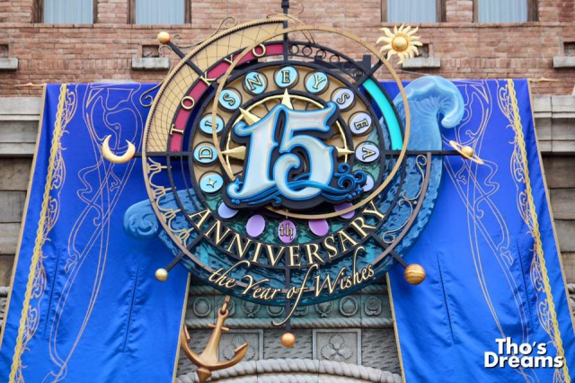 "[Tokyo DisneySea] 15th anniversary ""The Year of Wishes"" (du 15 avril 2016 au 17 mars 2017) 713919w83"