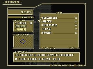 [RM 2k3] Ach'Tegeach 718525Screen10