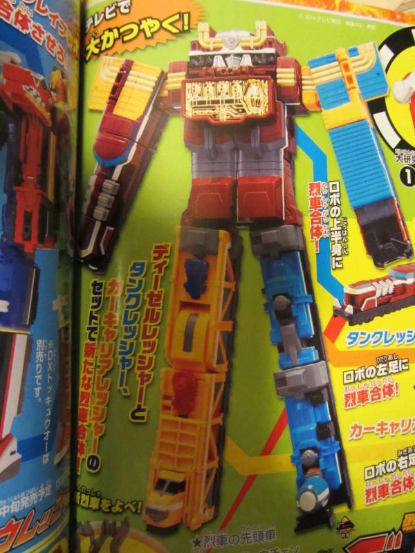 2014 : Ressha Sentai Tokkyuger  - Page 10 720926020