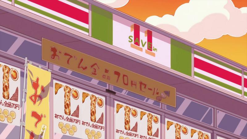 [2.0] Caméos et clins d'oeil dans les anime et mangas!  - Page 9 721984tokyo2020