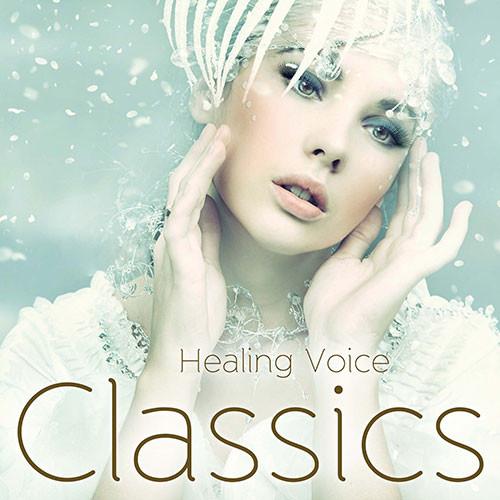 Compilations incluant des chansons de Libera - Page 2 725191HealingVoiceClassicsfront