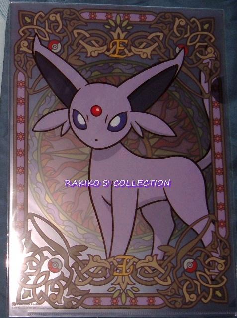 Rakiko s' magical world - Page 10 725970DSCF4836Copie