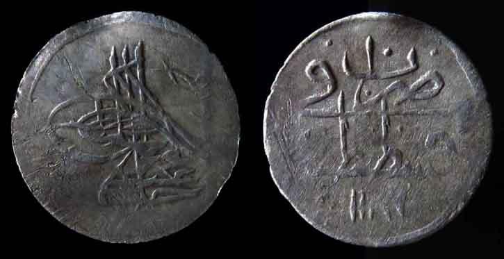 1 Para d'Abdul Hamid Ier, AH1187-1203, 1774-1789. 7269121AR1