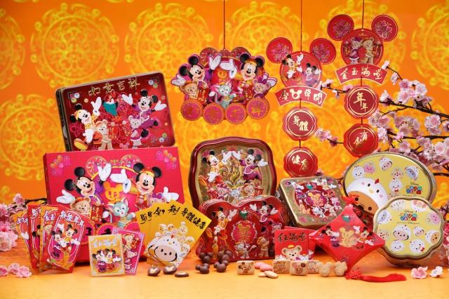 [Hong Kong Disneyland Resort] Le Resort en général - le coin des petites infos - Page 8 738718w216