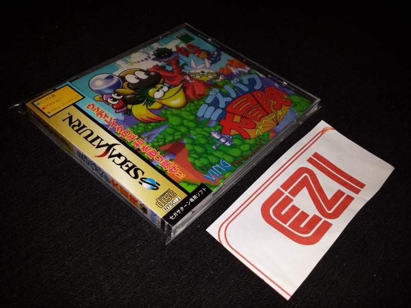 Les jeux exclu. Jap. en images (si possible) 74121520131107181128