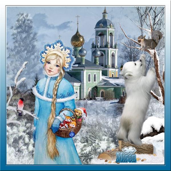 Creaciones Navidad - Página 28 742433png64