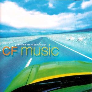 Compilations incluant des chansons de Libera 743243CFMusic300