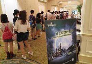 [Hong Kong Disneyland] Disney's Haunted Halloween (depuis 2007) - Page 3 746957hk1