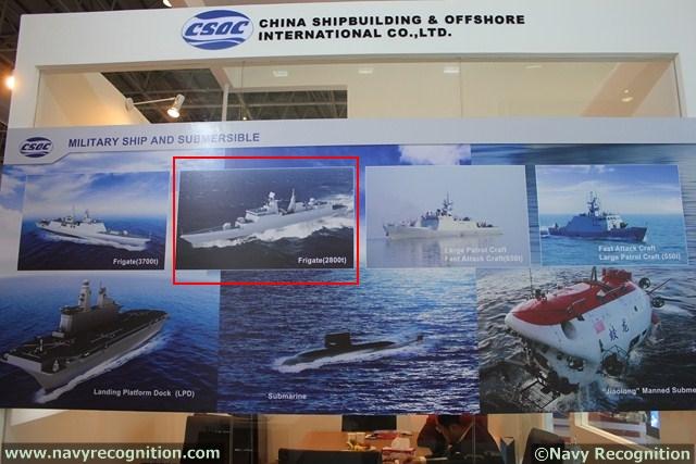 """3 فرقاطات الصينية """"Type A-054 JiangKai II"""" للجزائر - صفحة 3 751137IMG1593Copy"""