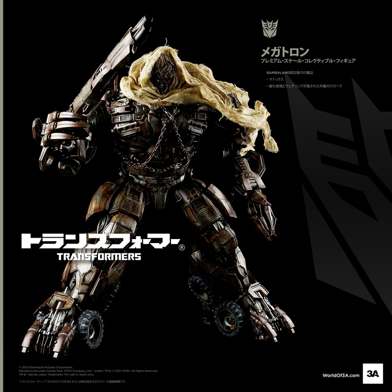 Figurines des Films Transformers ― Par 3A, Comicave Studios, etc 751316TransformersMegatronSquareJapanesev001b1421901840