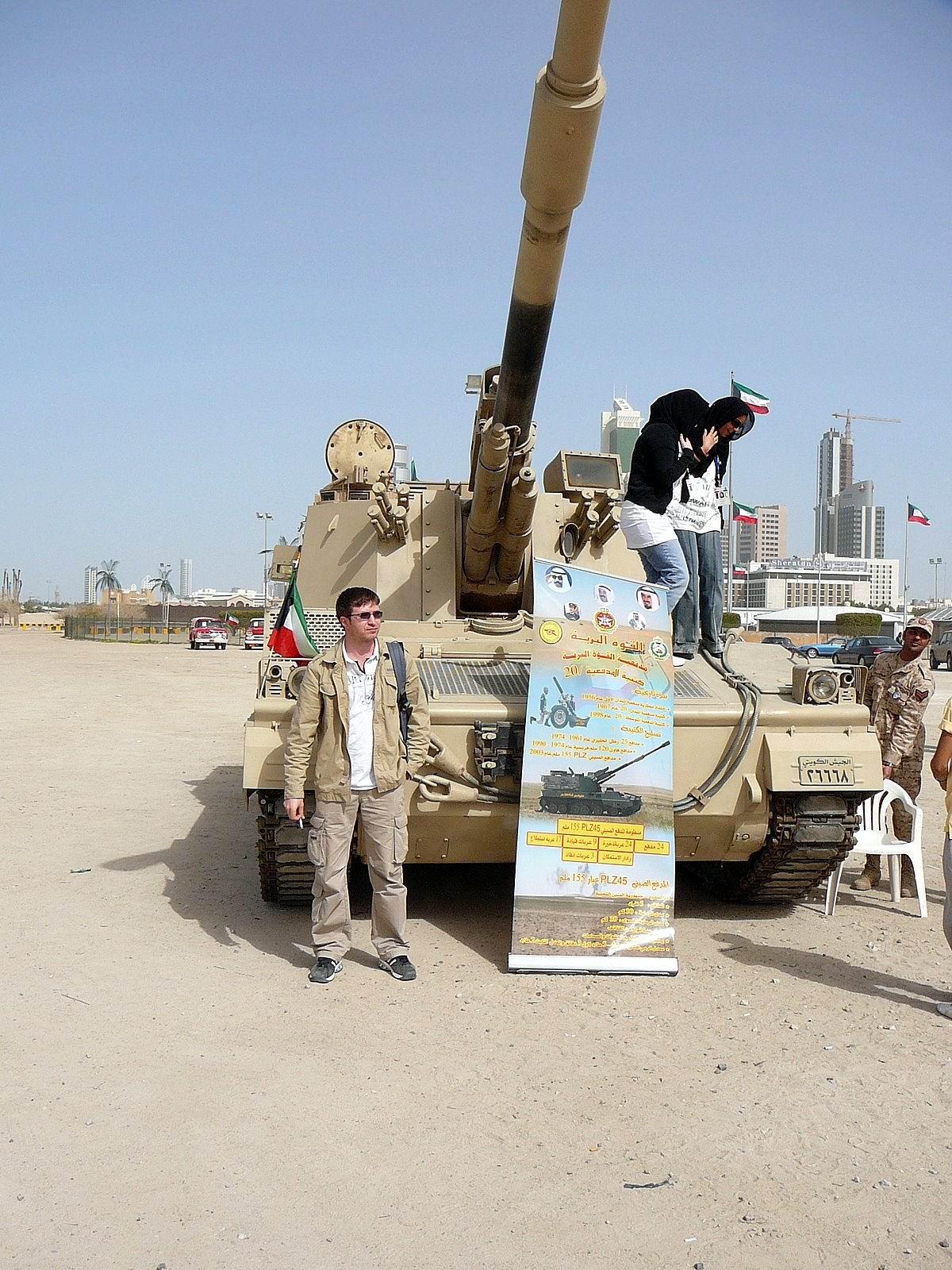 Armée Koweïtienne  752367pzl454