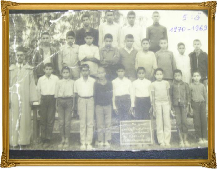 مدرسة الزواقين : صور قديمة لأطر التدريس  والتلاميذ في  الستينيات  753270696035FotoFlexerPhoto4