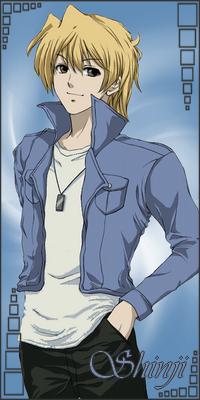 Shinji Stern