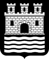 [Seigneurie] Chateauneuf-sur-Isère 754861ChateauneufIsere2