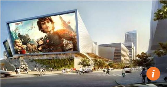 (Chine) The Dream Center Shanghai (2018) 754975w127