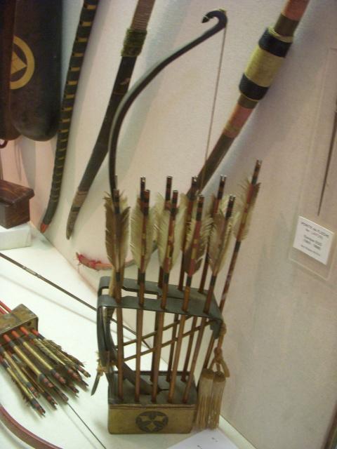 Musée de l'Archerie 757310DSCN4671