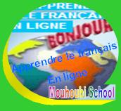 تعلم الفرنسية باتقان
