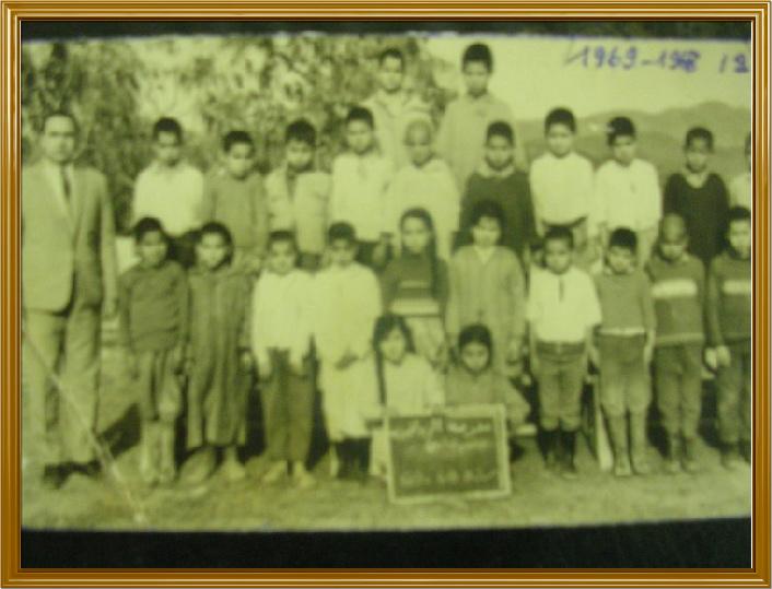مدرسة الزواقين : صور قديمة لأطر التدريس  والتلاميذ في  الستينيات  759094627335FotoFlexerPhoto1