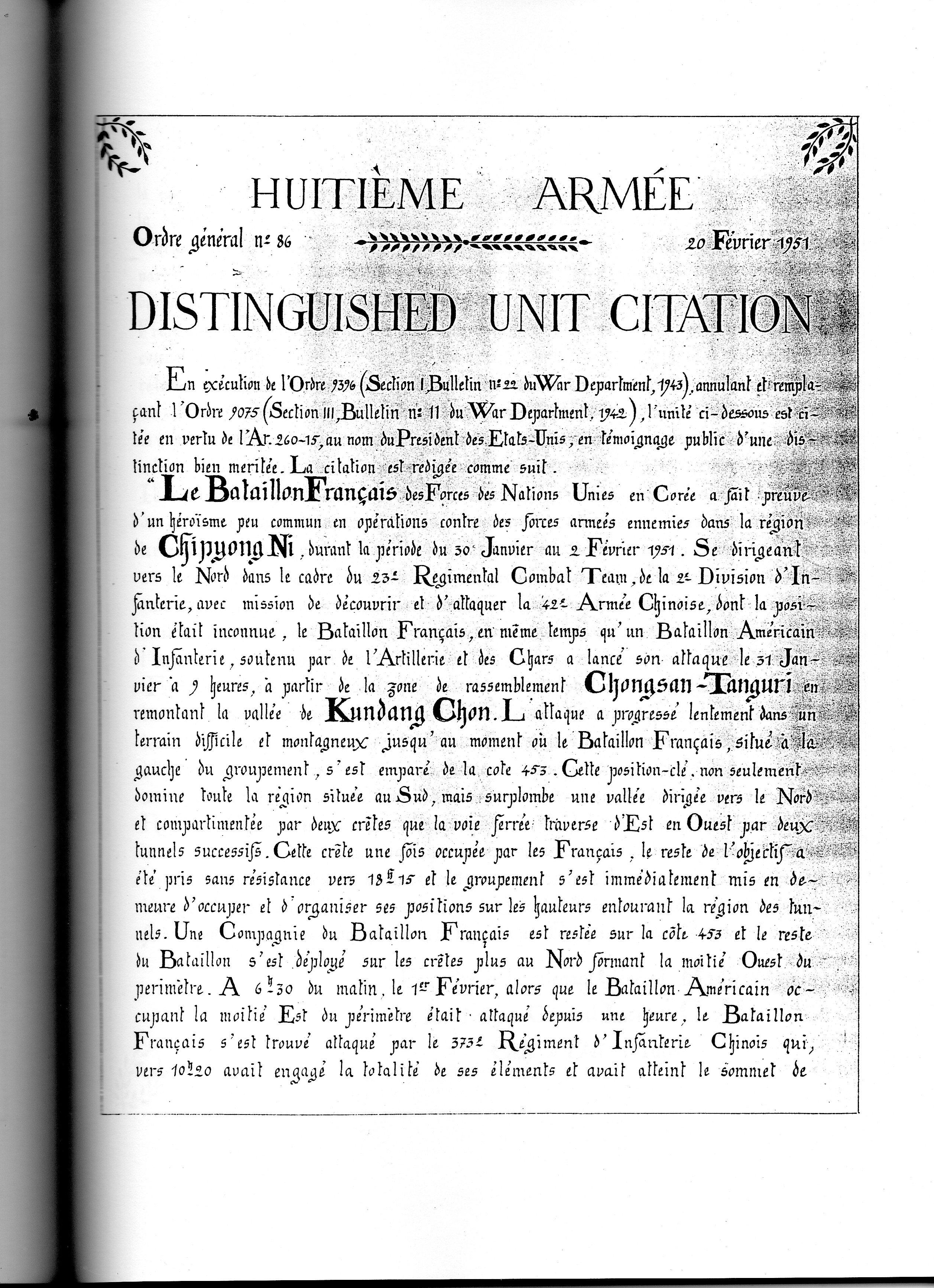 [OPÉRATIONS DE GUERRE] GUERRE DE CORÉE - TOME 2 - Page 3 771326131