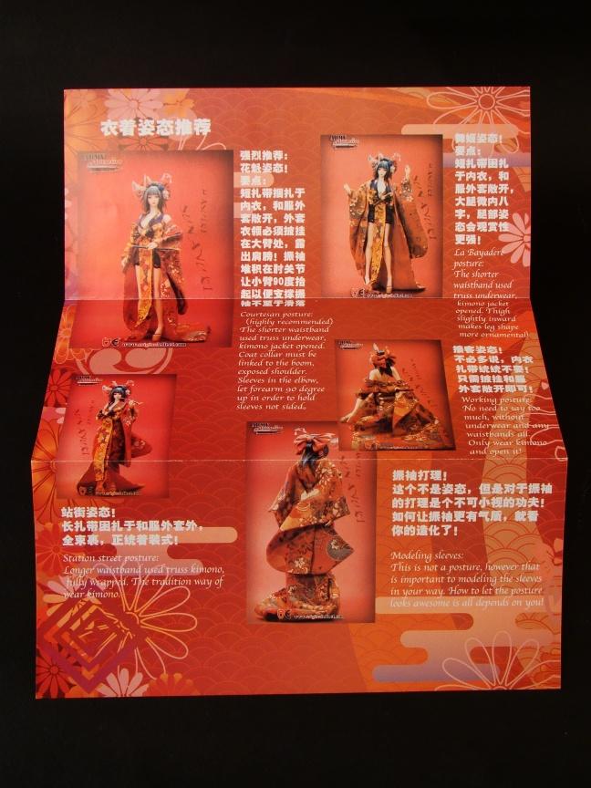 Les autres collections de Camu ! - Page 9 771745DSC07046