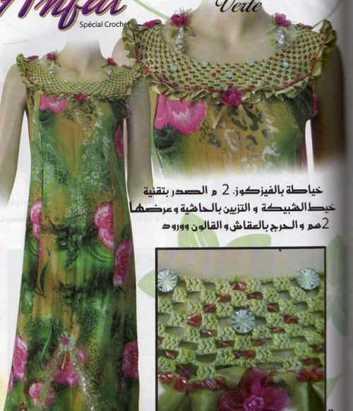 جديد من مجلات الخياطة الجزائرية، قنادر صيفية جزائرية للدار 774376593