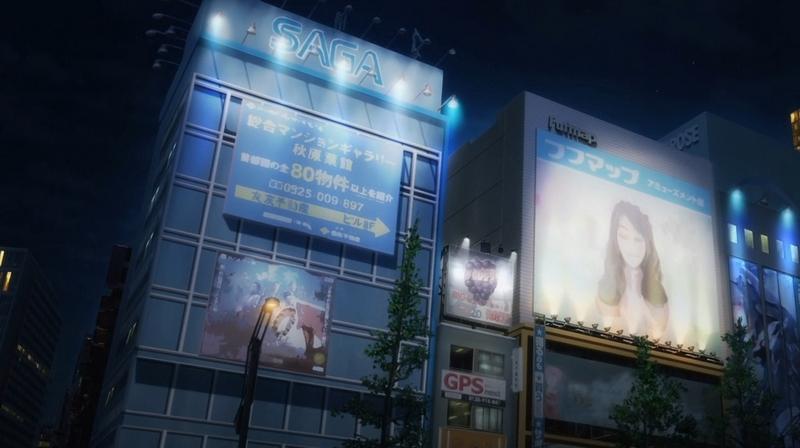 [2.0] Caméos et clins d'oeil dans les anime et mangas!  - Page 9 781884AngelBlossomNanaMizuki01