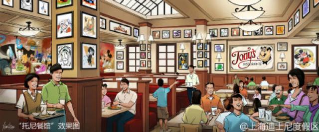 [Shanghai Disneyland] MICKEY AVENUE 783570w53