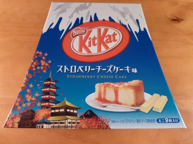 Carnet de voyage : Japon - Tokyo 789202P1020210