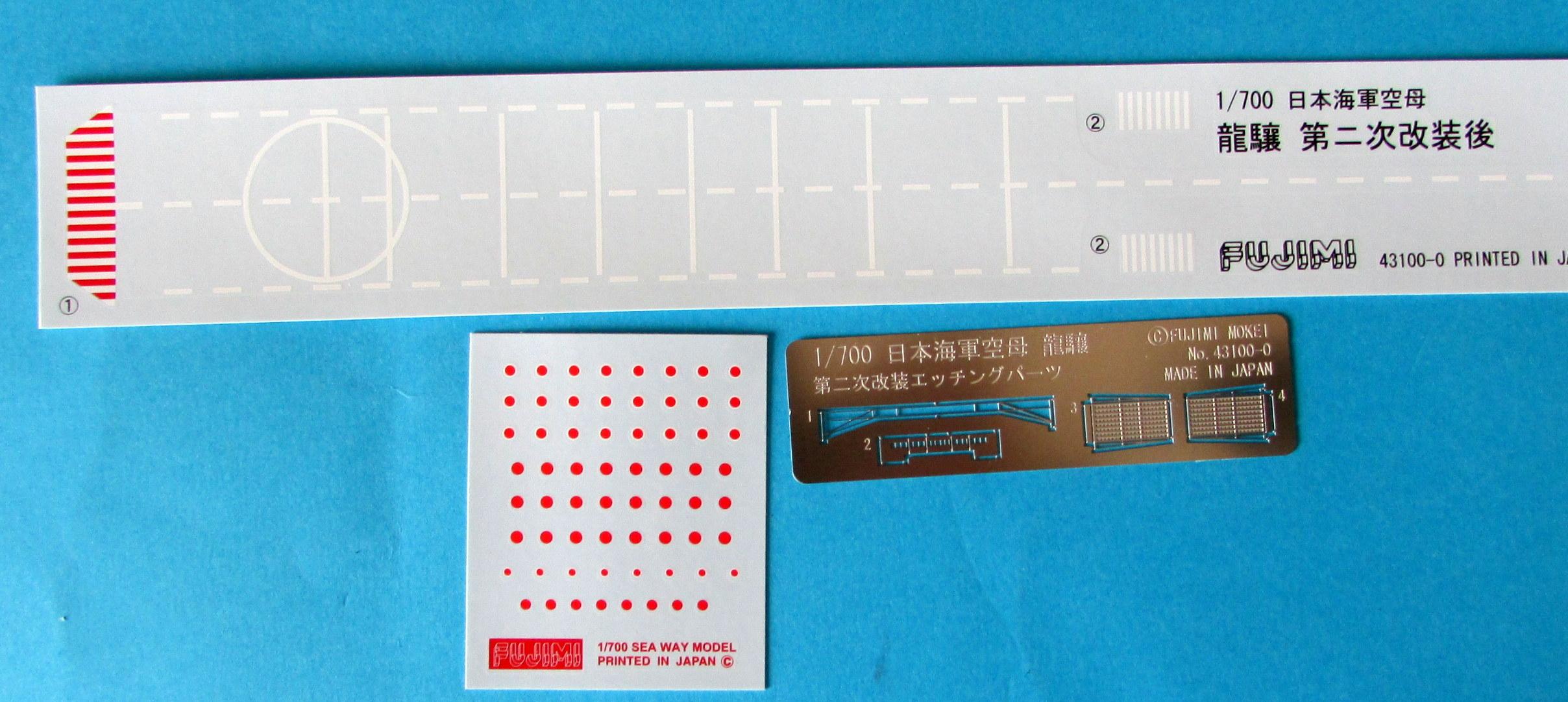 CVL Ryujo -  Fujimi 1/70 789824IMG0668