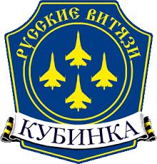 Moscou - 9 Juin - Crash d'un avion des Russian Knights 794437images