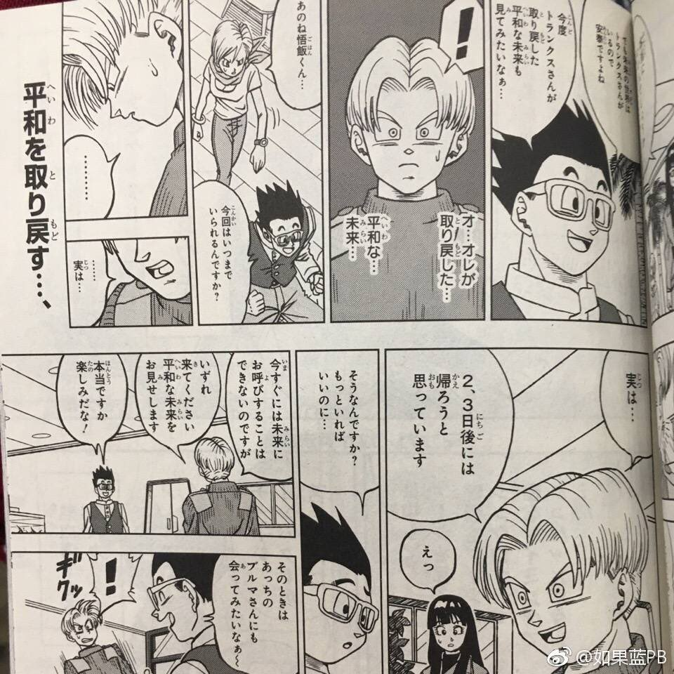 Scan Dragon Ball Super 26 VF 799242DFUIDmwUwAEwGtL