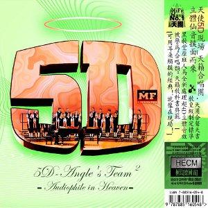 Compilations incluant des chansons de Libera 808209Audiophileinheaven300