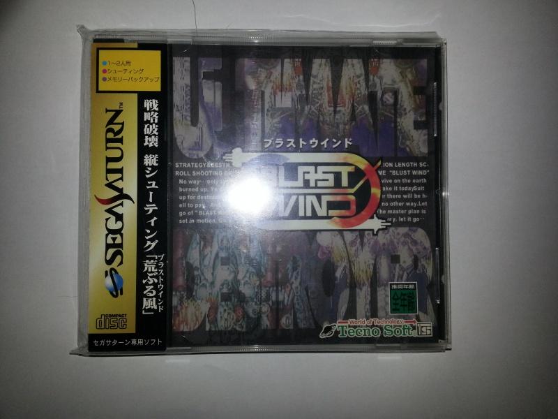 liste et descriptif de jeux saturn jap 80874620131011194155