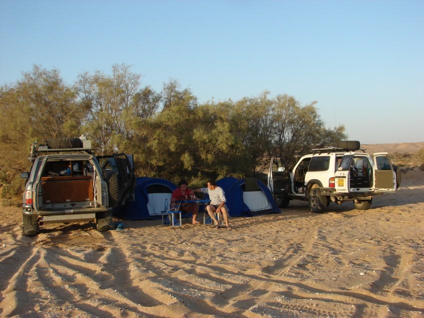 Le Grand Sud du Maroc - II 816489031